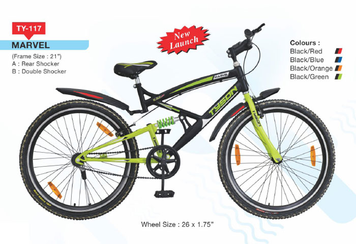 bicycle mountian bikes ranger bicyles manufacturers exporters in india punjab ludhiana